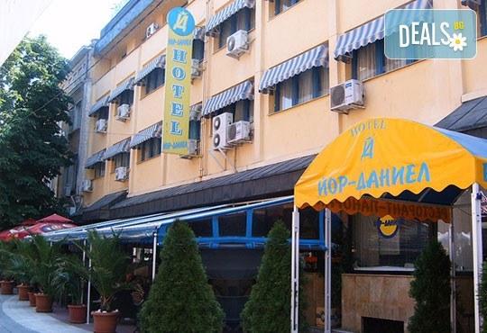 Хотел Йор-Даниел 3* - снимка - 1