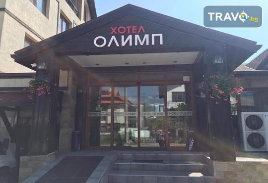 Хотел Олимп 3* - снимка - 3