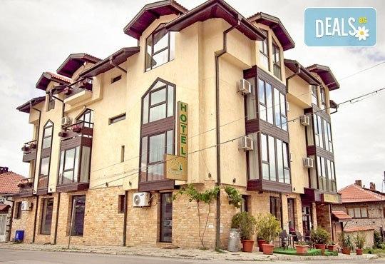 Семеен хотел Елица 3* - снимка - 1