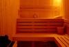 Зимна почивка в Апартхотел Аспен 4* в Банско! Нощувка със закуска и вечеря, ползване на вътрешен басейн, сауна и парна баня, безплатно за дете до 4.99г. - thumb 32