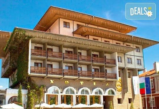 Каменград Хотел & СПА 4* - снимка - 2