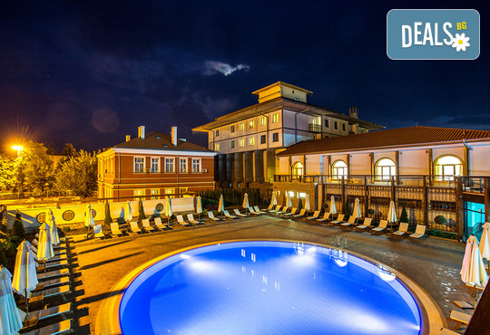 Каменград Хотел & СПА 4* - снимка - 1