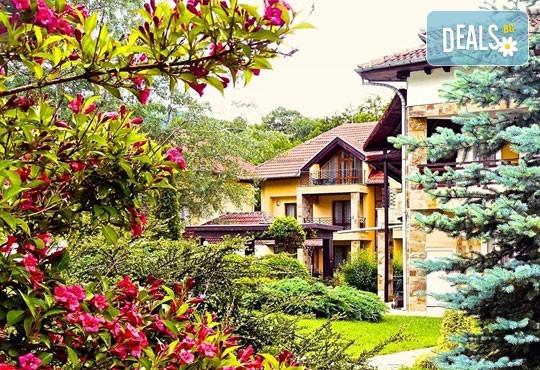 Хотел Арго 2* - снимка - 2