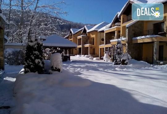 Хотел Арго 2* - снимка - 1