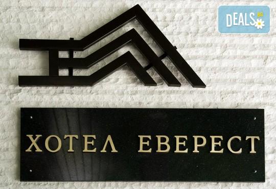Хотел Еверест 2* - снимка - 5
