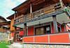 Къща за гости Планински рай - thumb 2