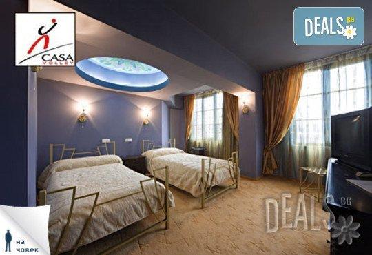 Хотел Casa Volley 3* - снимка - 3