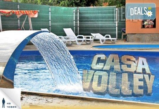Хотел Casa Volley 3* - снимка - 10