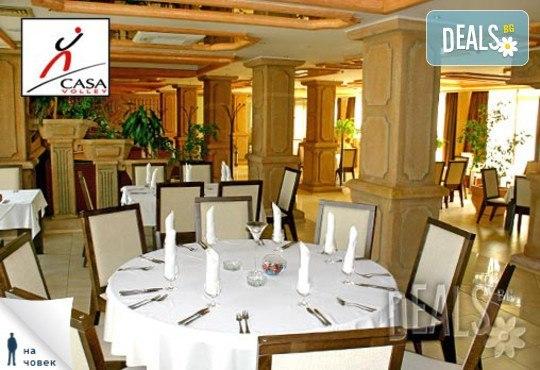 Хотел Casa Volley 3* - снимка - 8