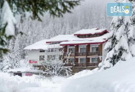 Хотел Елица 2* - снимка - 1