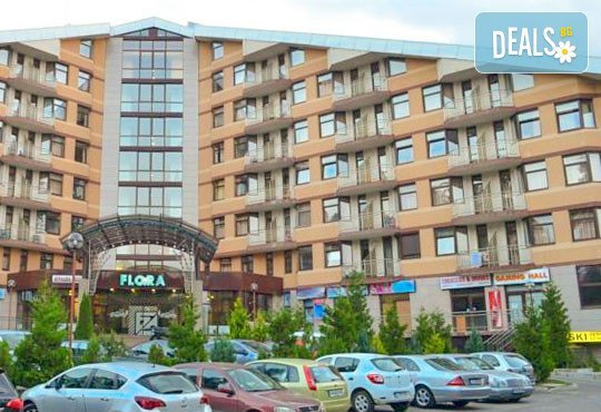 Persey Flora Apartments 4* - снимка - 1
