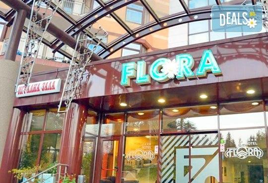 Persey Flora Apartments 4* - снимка - 2