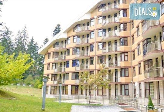 Persey Flora Apartments 4* - снимка - 3