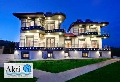 Гореща лятна почивка в Akti-s Apartments And Suites, Халкидики, Гърция - 3/5/7 нощувки за до петима човека! - Снимка