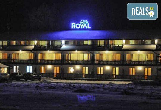 Хотел Роял 3* - снимка - 1