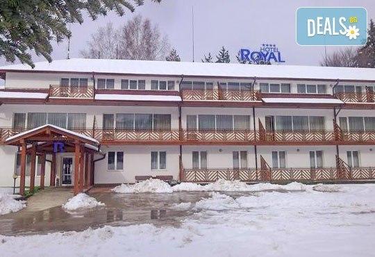 Хотел Роял 3* - снимка - 2