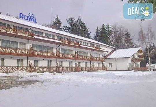 Хотел Роял 3* - снимка - 3