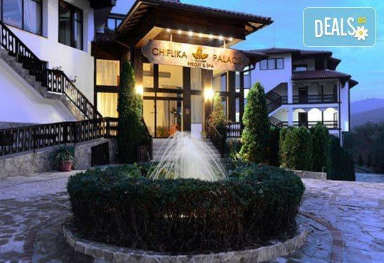 Хотел Чифлика Палас Ризорт & СПА 3* - снимка - 1
