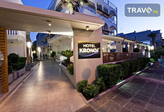 Kronos Hotel 3* - снимка - 5