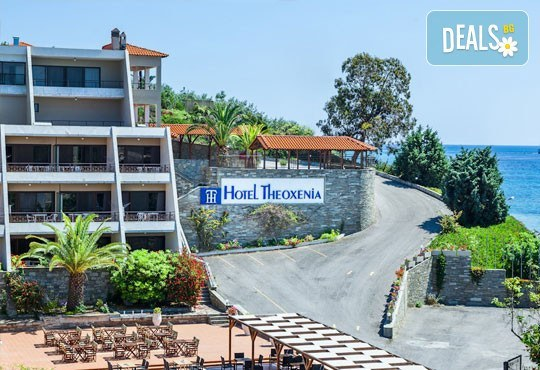 Theoxenia Hotel 4* - снимка - 10