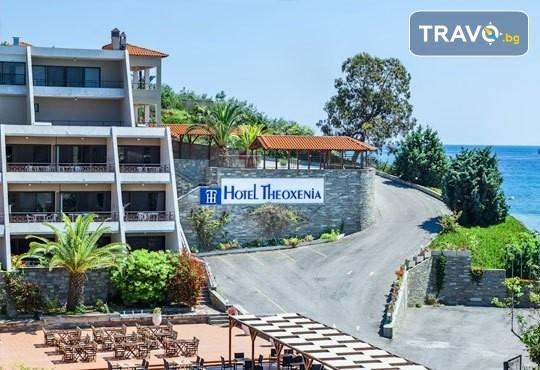Theoxenia Hotel 4* - снимка - 11