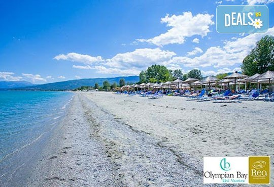 Olympian Bay Holiday Club 4* - снимка - 37