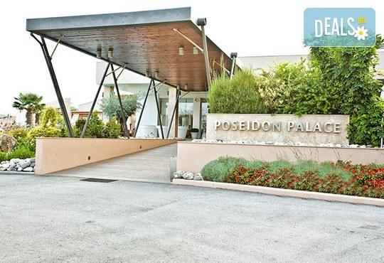 Poseidon Palace Hotel 4* - снимка - 1