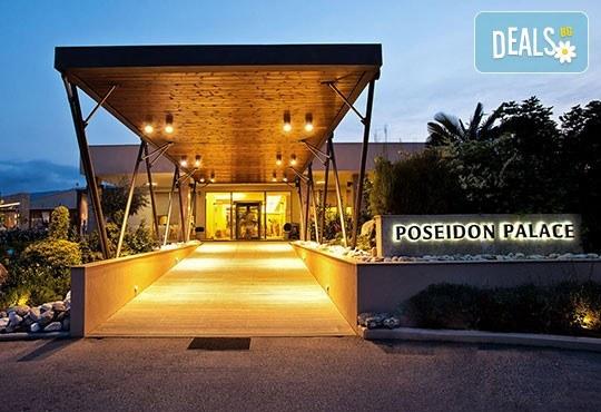 Poseidon Palace Hotel 4* - снимка - 14