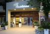 San Panteleimon Beach Hotel - thumb 3
