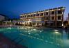 Danai Hotel & Spa - thumb 1