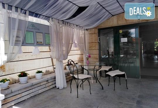 Хотел Виталис 2* - снимка - 47
