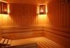 Релакс през есента в хотел Виталис, Пчелин! Нощувка със закуска, ползване на сауна, външен и вътрешен минерален басейн, безплатно за деца до 3.99 г. - thumb 21