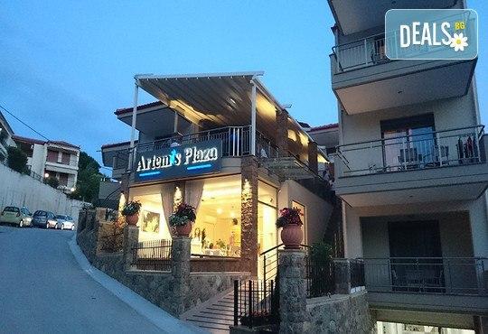 Artemis Plaza Hotel 3* - снимка - 2