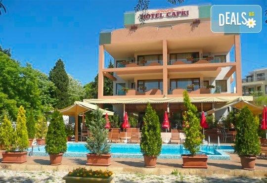 Хотел Капри 3* - снимка - 1
