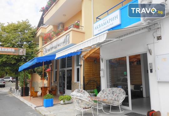 Хотел Аквамарин 3* - снимка - 2