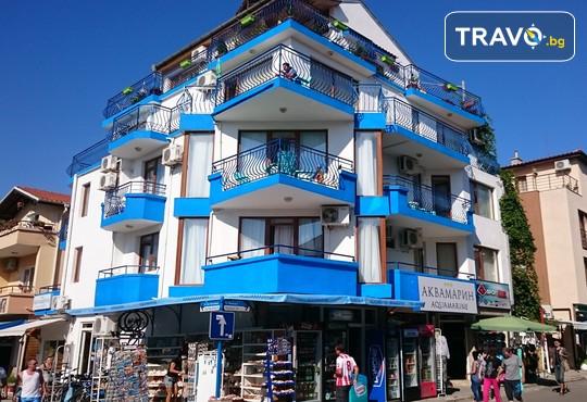 Хотел Аквамарин 3* - снимка - 1