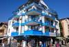 Хотел Аквамарин - thumb 1
