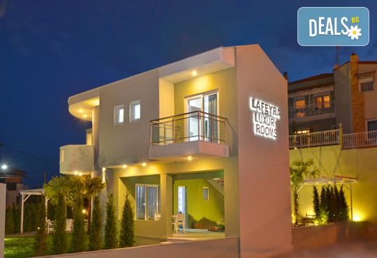 Lafeyra Luxury Rooms 3* - снимка - 1