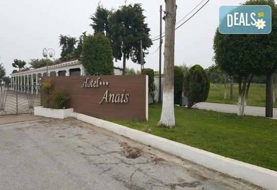 Anais Hotel 3* - снимка - 27