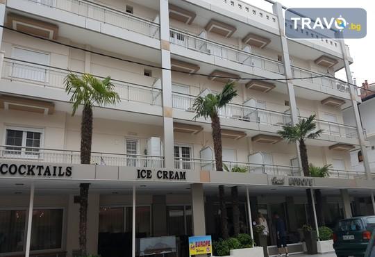 Europe Hotel 3* - снимка - 3
