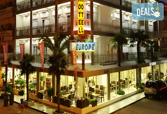 Europe Hotel 3* - снимка - 4