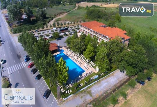 Giannoulis Hotel 3* - снимка - 1