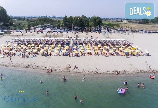 Giannoulis Hotel 3* - снимка - 2