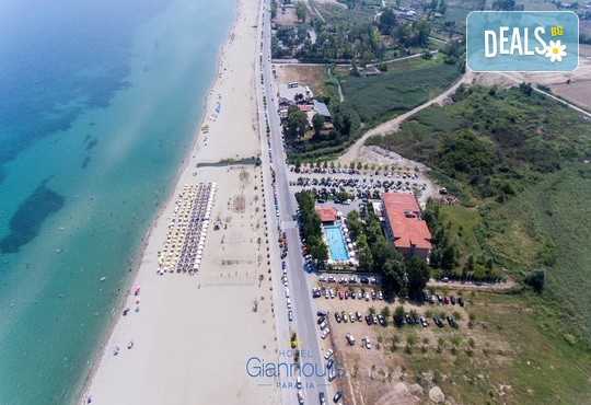 Giannoulis Hotel 3* - снимка - 3