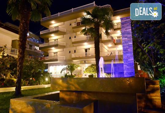 Ioni Hotel 3* - снимка - 2