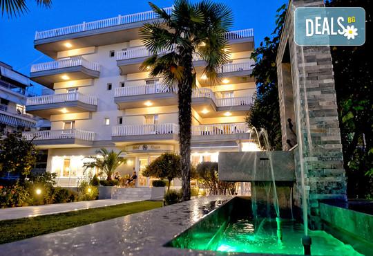 Ioni Hotel 3* - снимка - 1