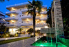 Ioni Hotel - thumb 1
