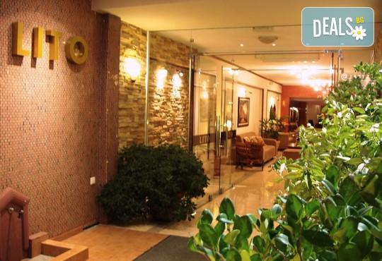 Lito Hotel 2* - снимка - 1