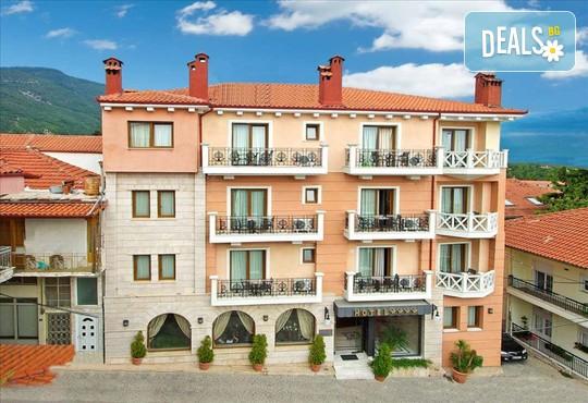Mediterranean Olympus Hotel 4* - снимка - 1