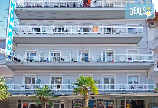 Olympus Hotel 3* - снимка - 1